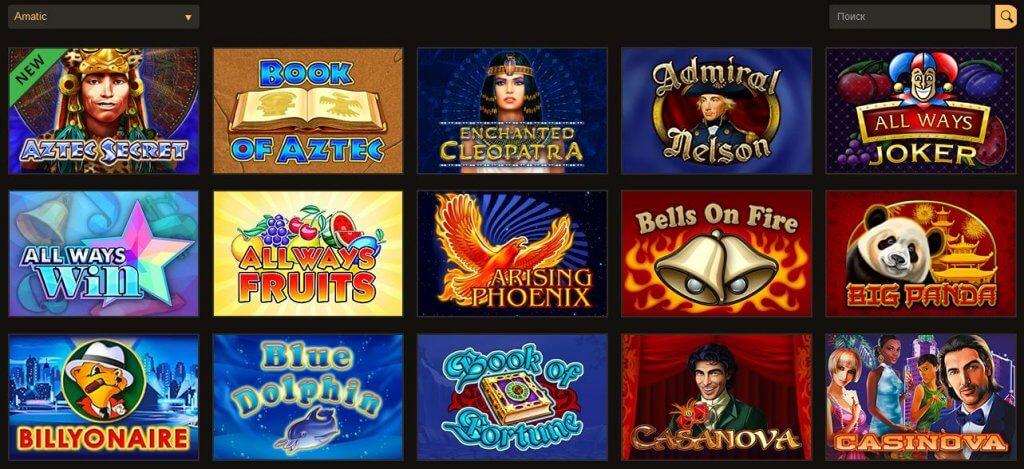 amatic-casino-1