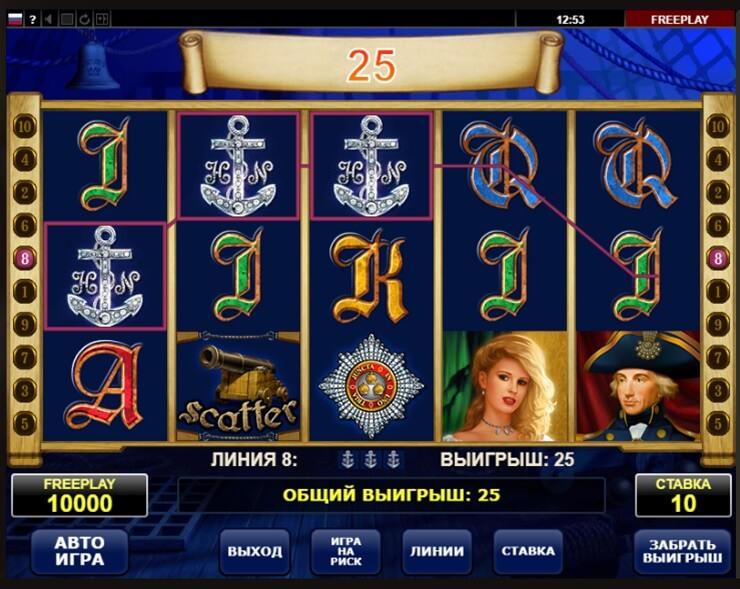 amatic-casino-2