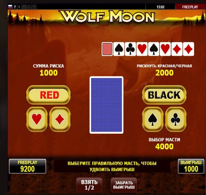 amatic-casino-4