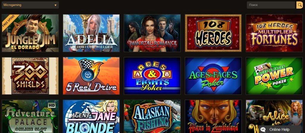 microgaming-casino-1