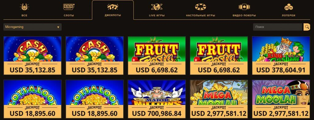 microgaming-casino-jeckpot