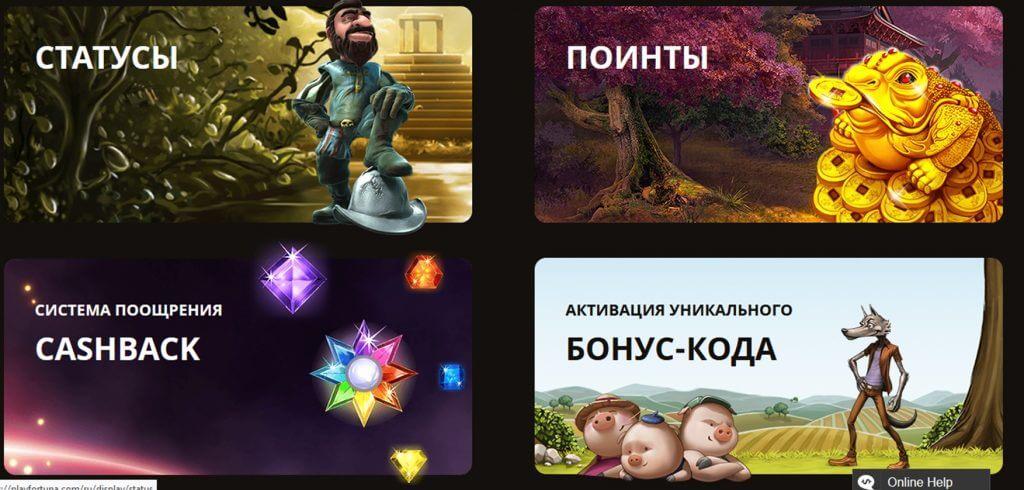 promo-code-casino