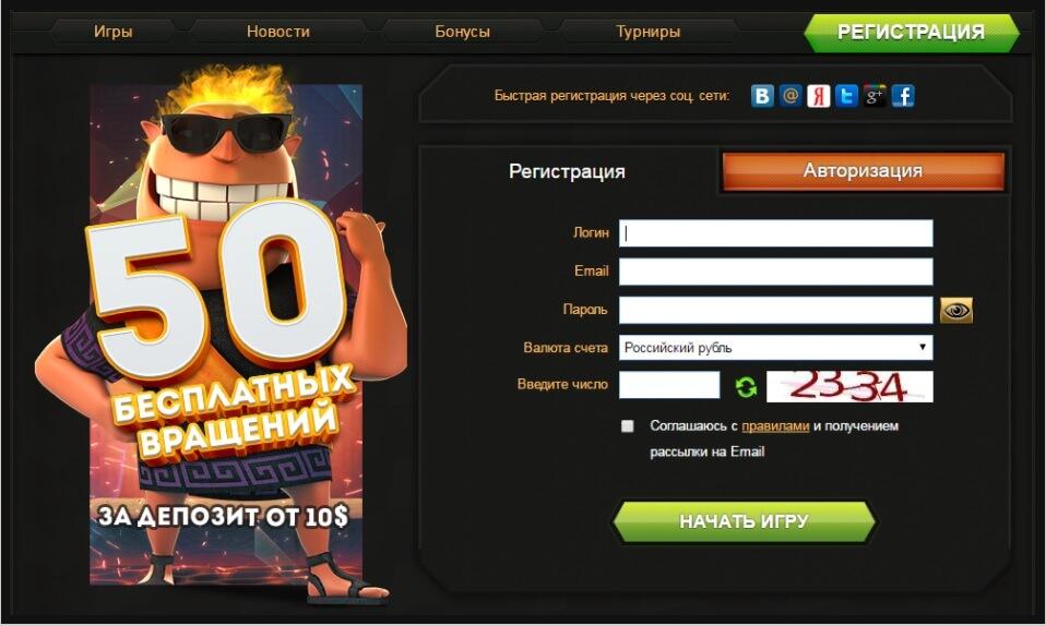 registracia-casino-freespin