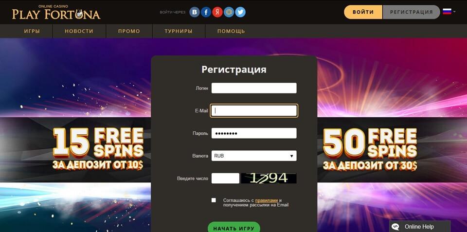 registracia-casino