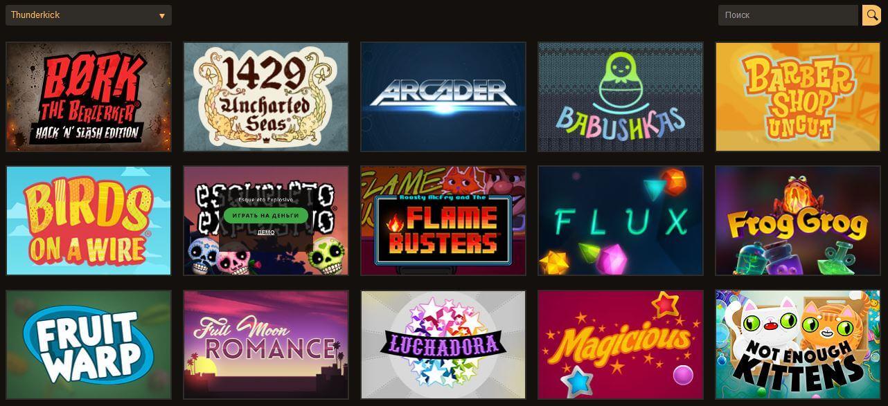 Лучшие производители игр для казино: обзоры разработчиков софта казино