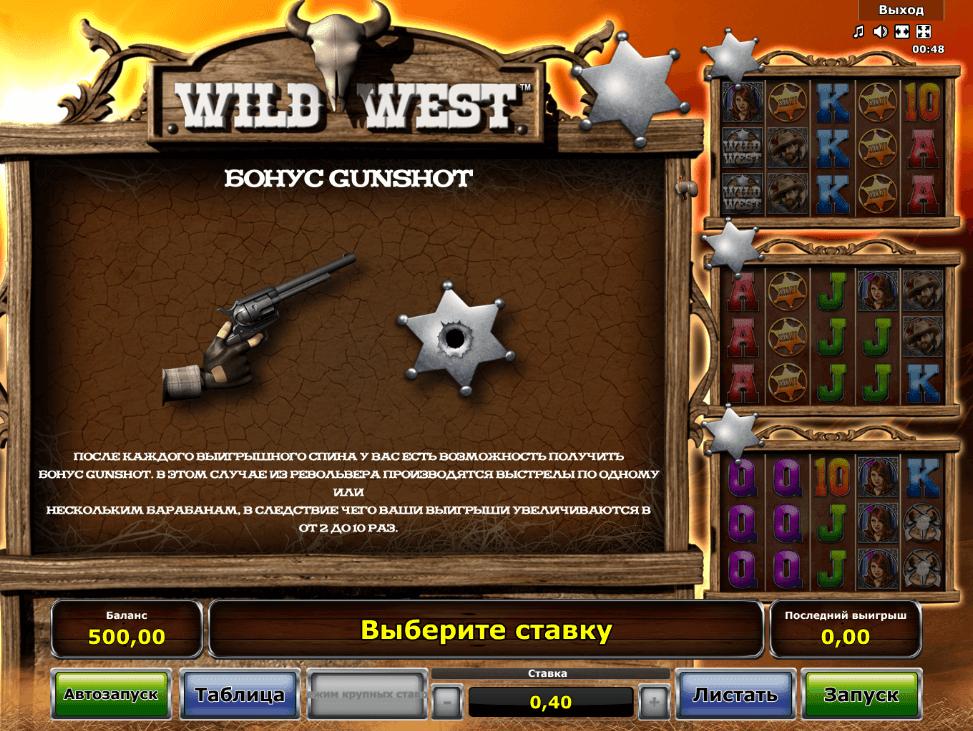 wild-west-bonus